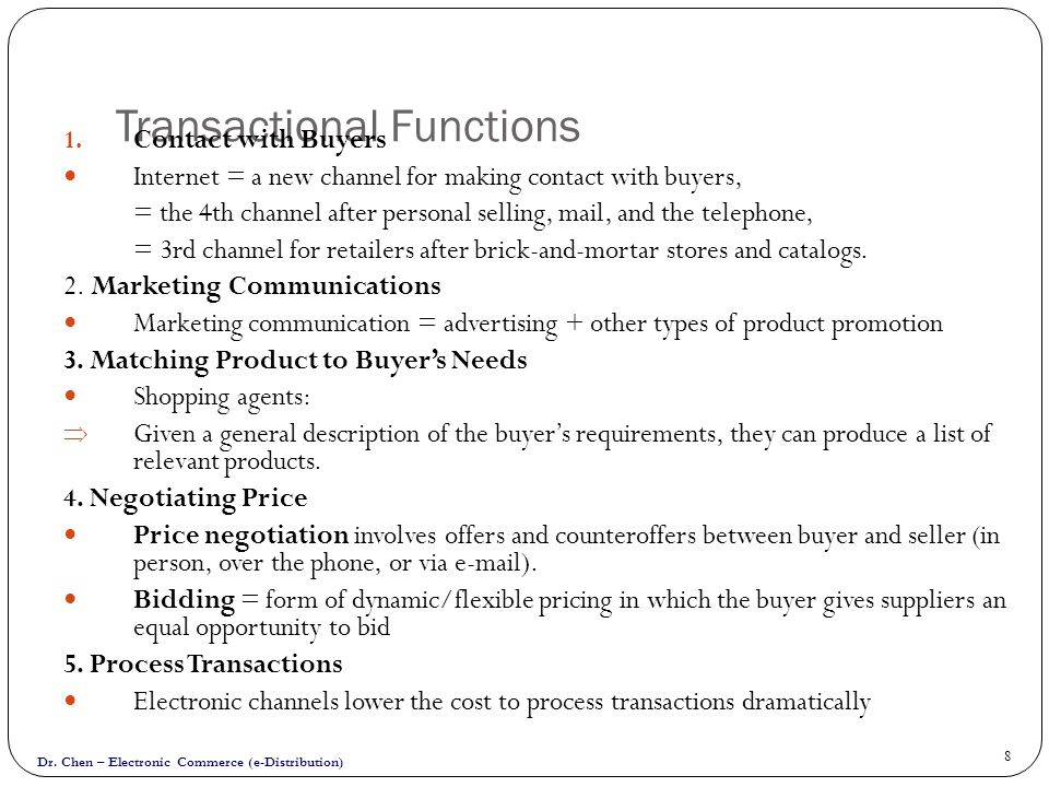 Transactional Functions