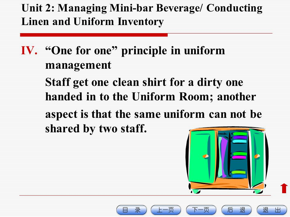 One for one principle in uniform management