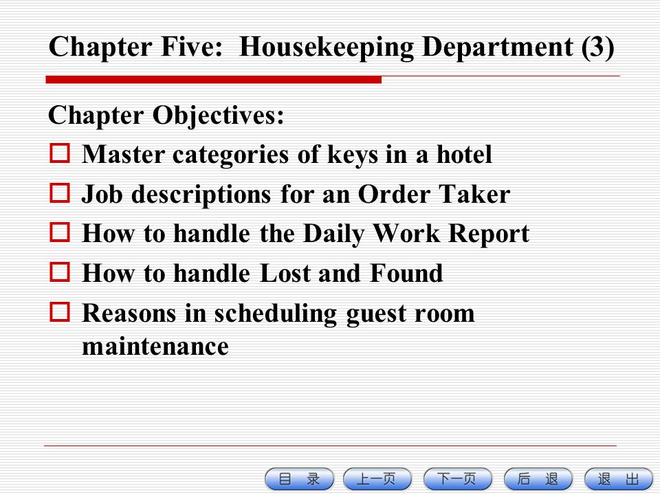 Chapter Five: Housekeeping Department (3)
