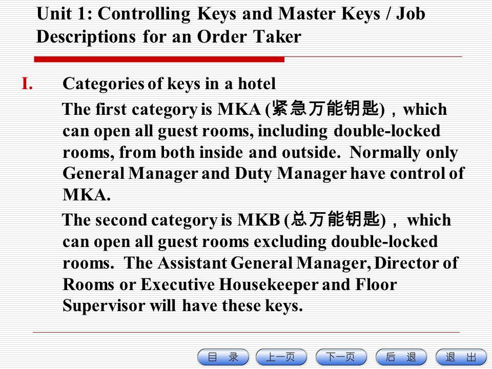 Unit 1: Controlling Keys and Master Keys / Job Descriptions for an Order Taker