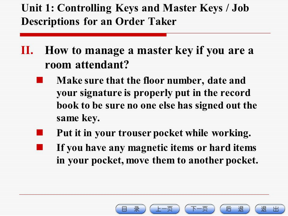 How to manage a master key if you are a room attendant