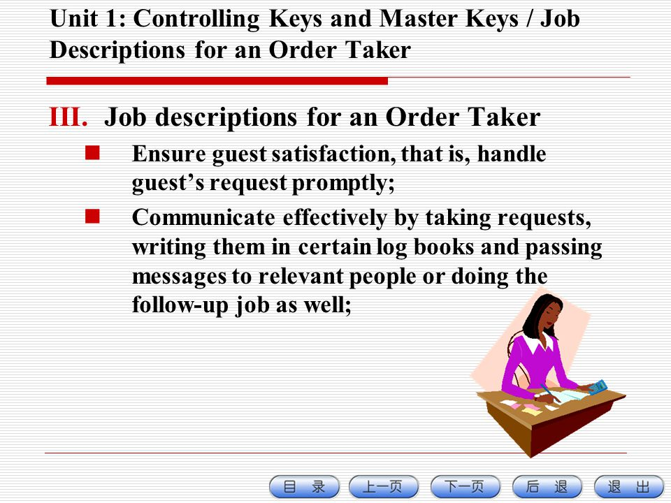 Job descriptions for an Order Taker