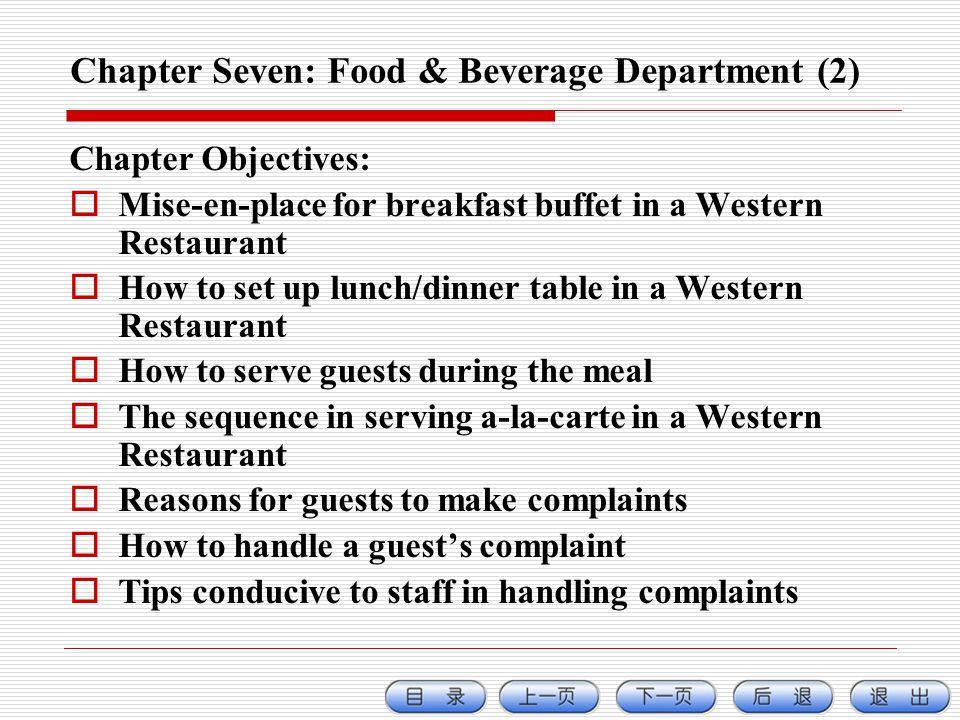 Chapter Seven: Food & Beverage Department (2)