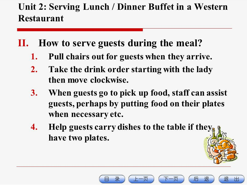 Unit 2: Serving Lunch / Dinner Buffet in a Western Restaurant