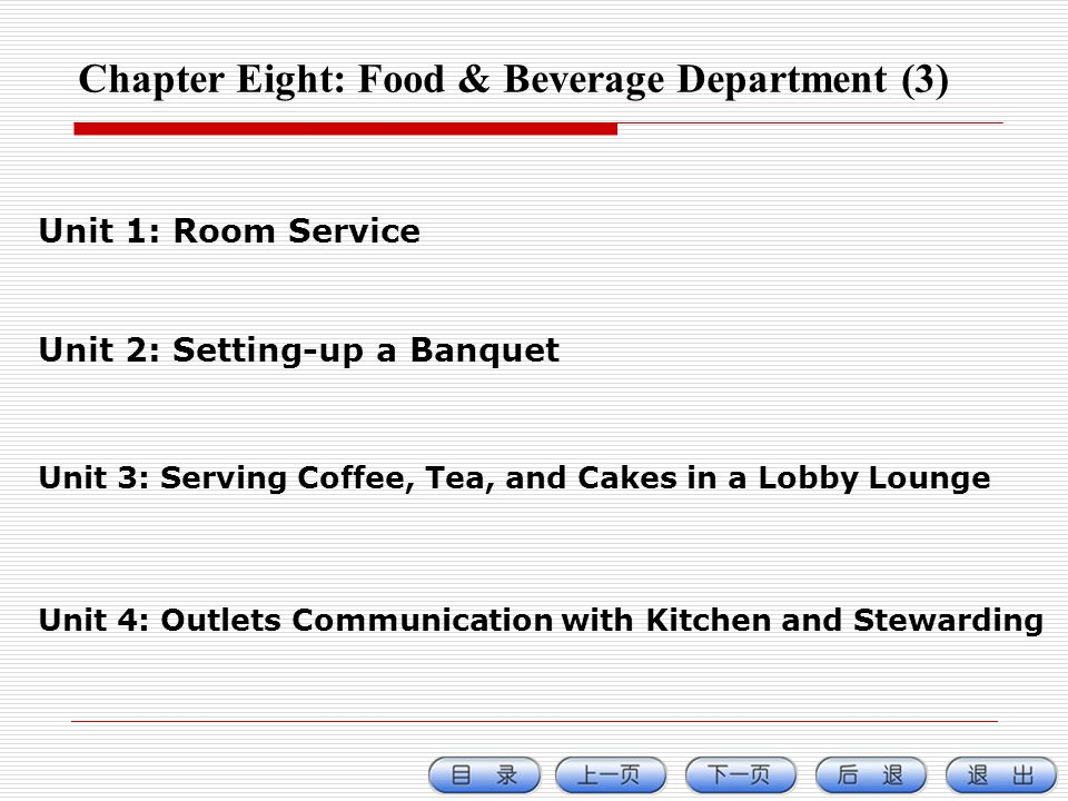 Chapter Eight: Food & Beverage Department (3)