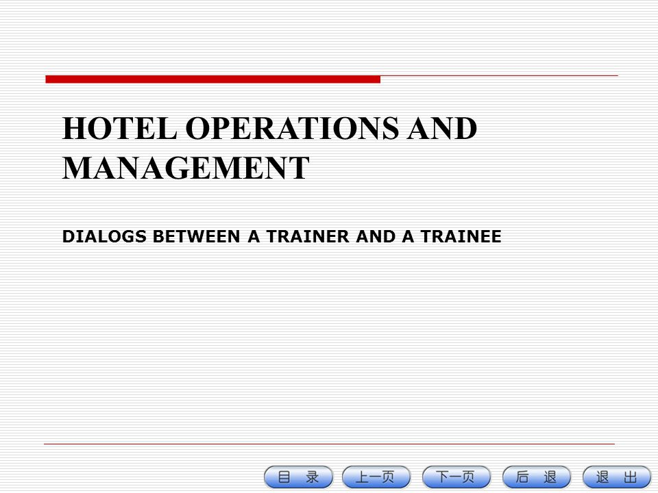 HOTEL OPERATIONS AND MANAGEMENT