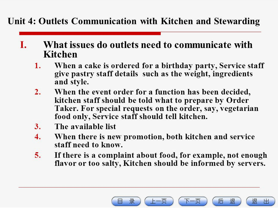 Unit 4: Outlets Communication with Kitchen and Stewarding
