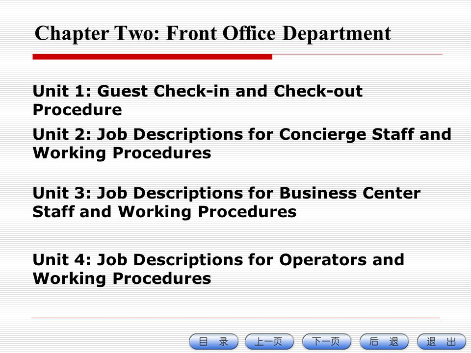 Chapter Two: Front Office Department