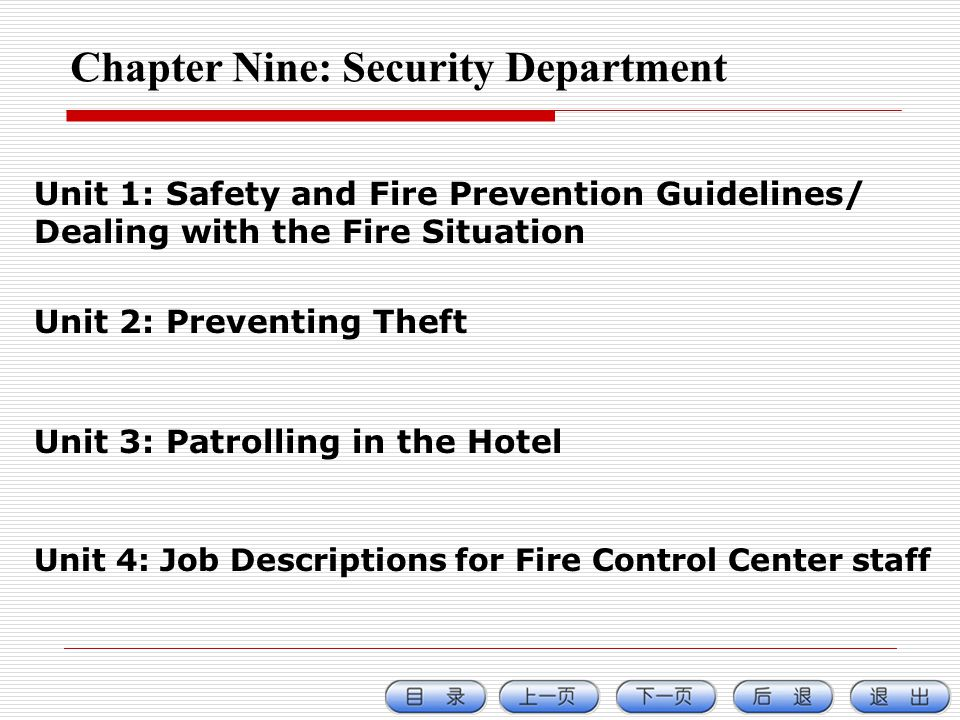 Chapter Nine: Security Department