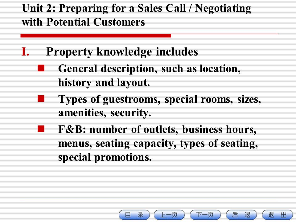Property knowledge includes