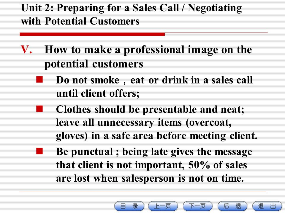 How to make a professional image on the potential customers