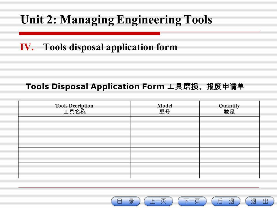 Unit 2: Managing Engineering Tools