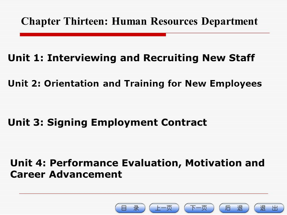 Chapter Thirteen: Human Resources Department