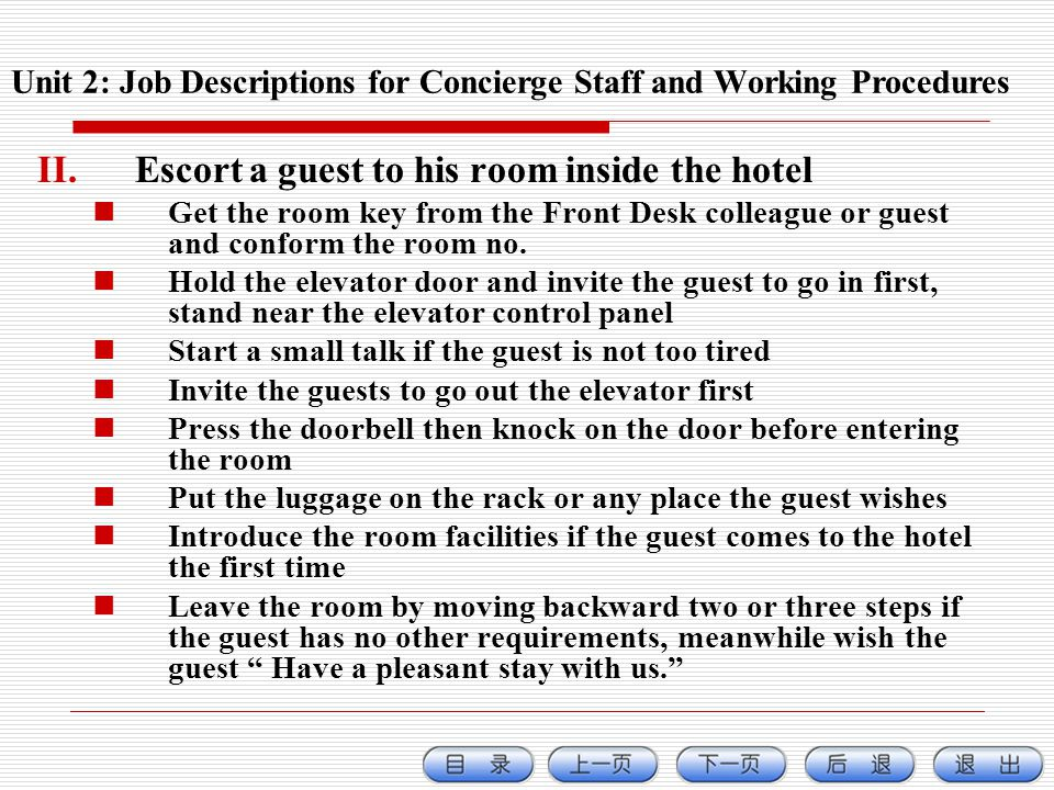 Unit 2: Job Descriptions for Concierge Staff and Working Procedures