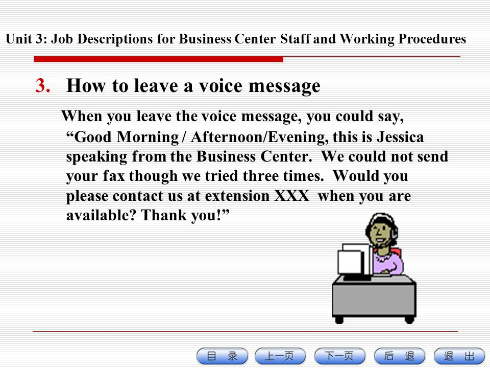 How to leave a voice message