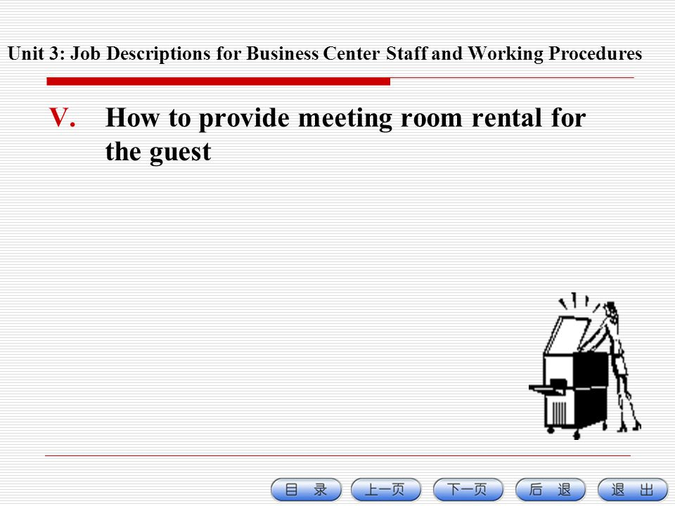 How to provide meeting room rental for the guest