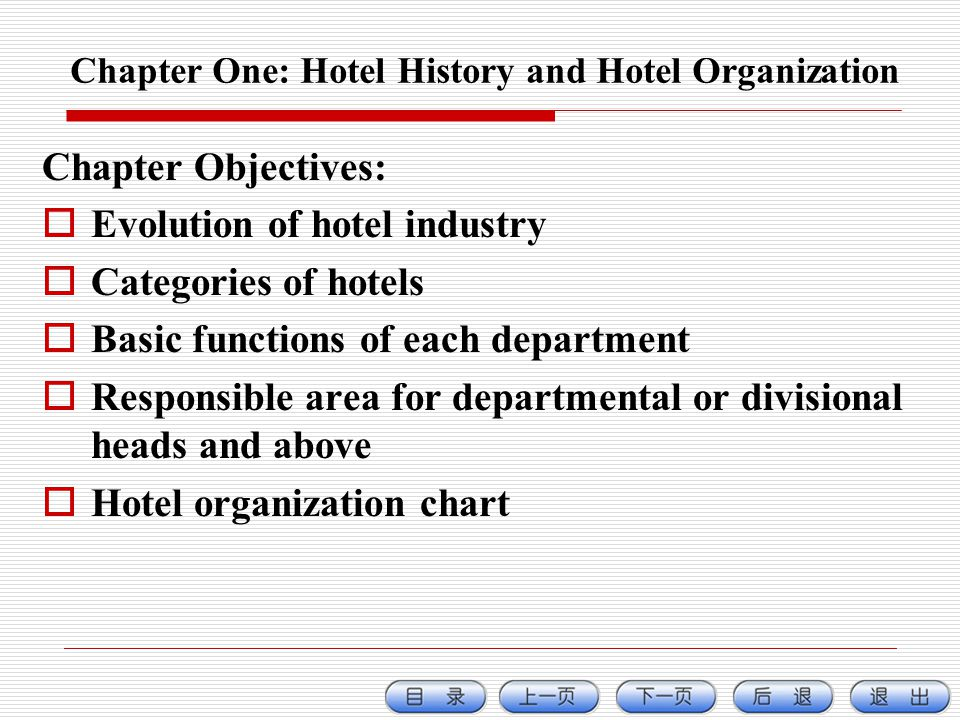 Chapter One: Hotel History and Hotel Organization