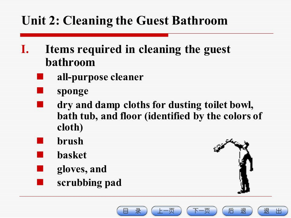 Unit 2: Cleaning the Guest Bathroom