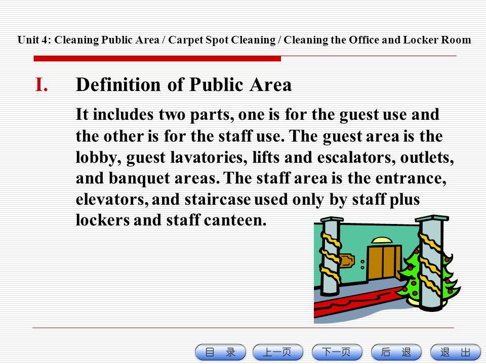 Definition of Public Area