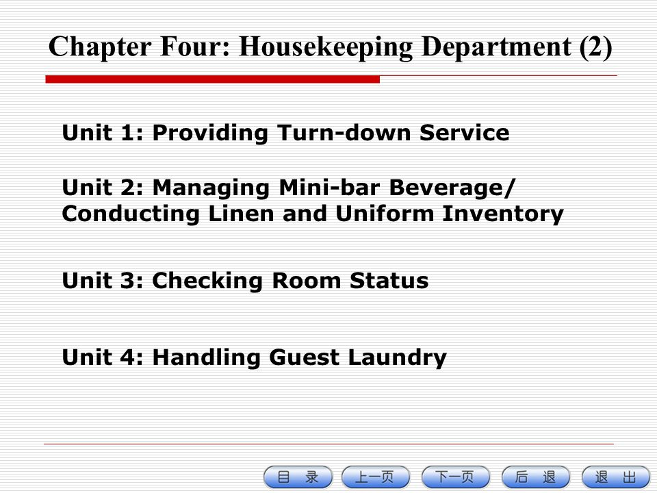 Chapter Four: Housekeeping Department (2)