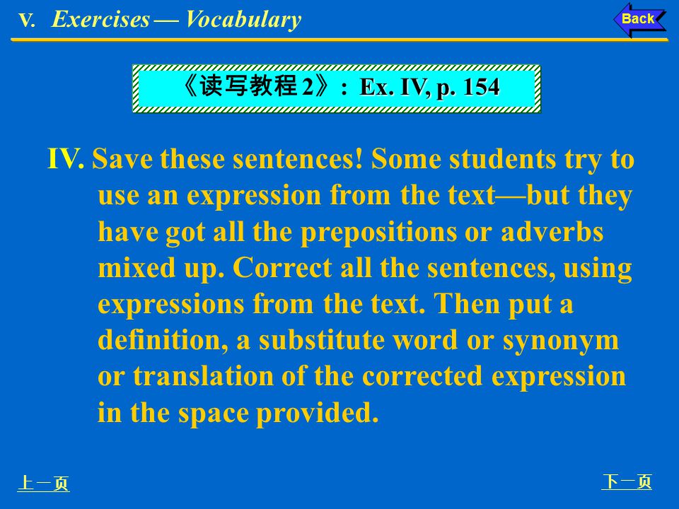 V. Exercises — Vocabulary