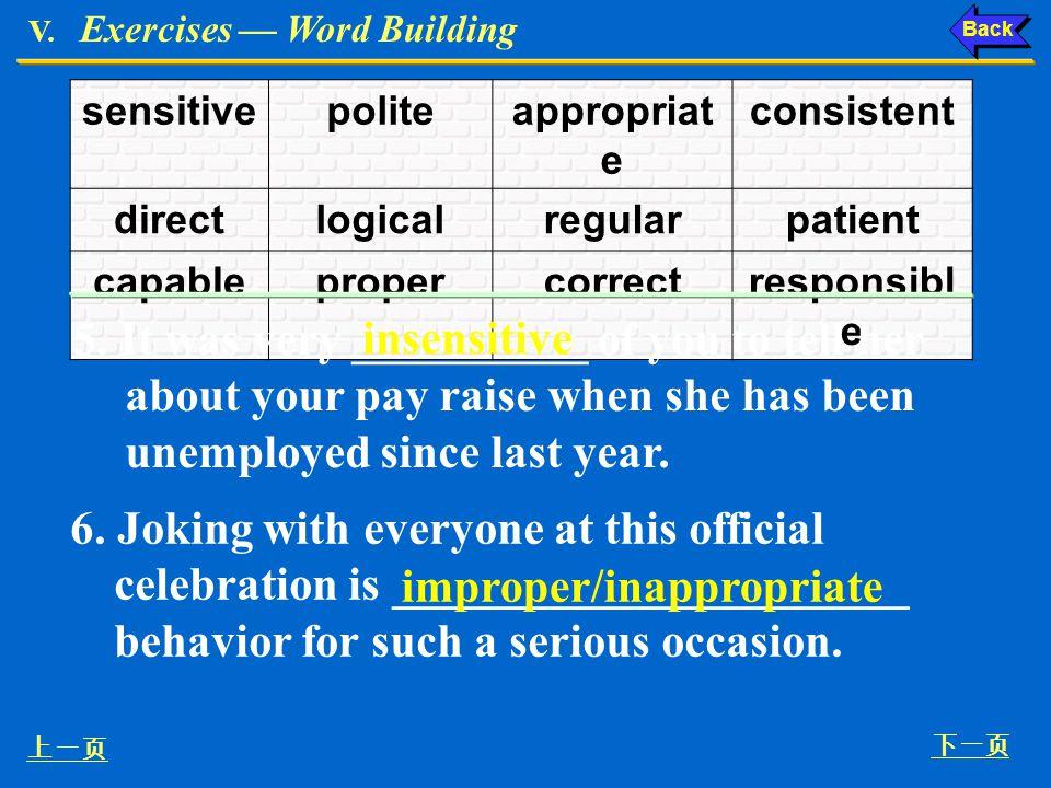 improper/inappropriate