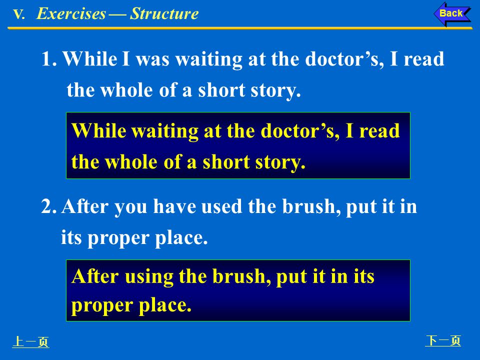 While waiting at the doctor's, I read the whole of a short story.