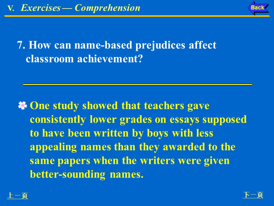 7. How can name-based prejudices affect classroom achievement