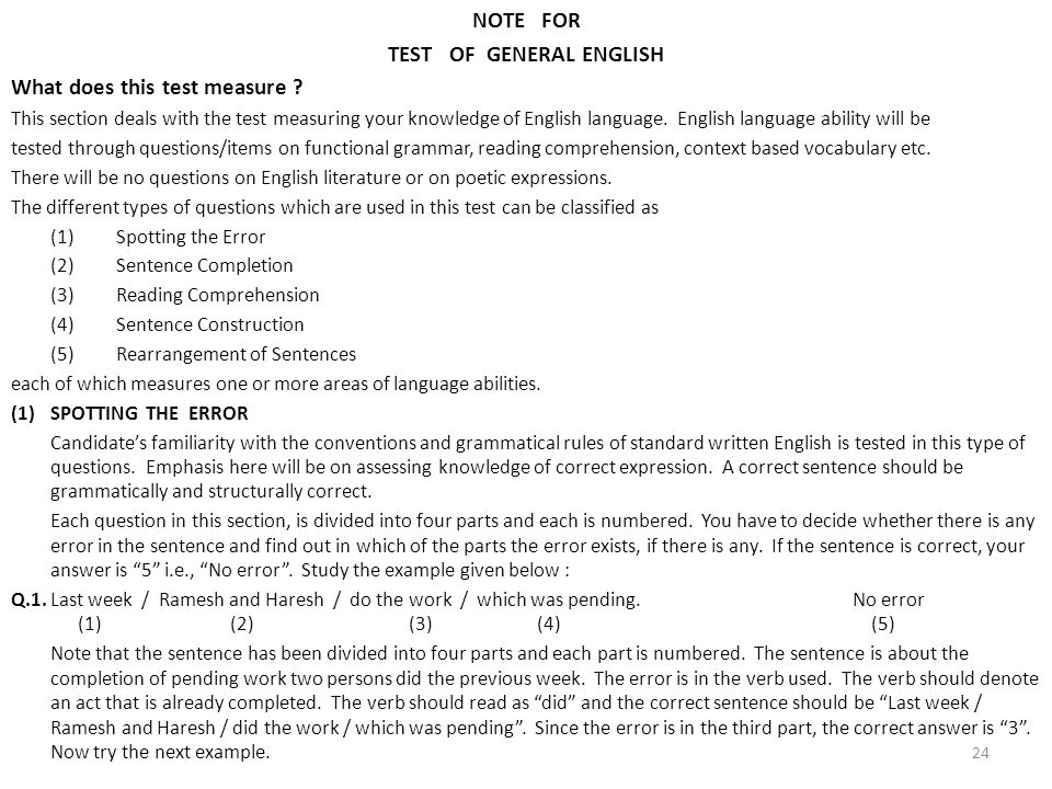 TEST OF GENERAL ENGLISH