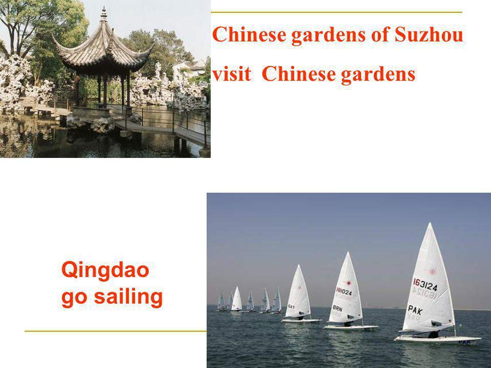 Chinese gardens of Suzhou