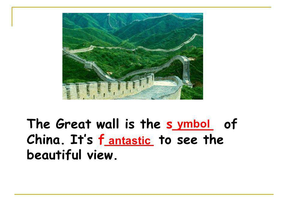 The Great wall is the s_____ of China