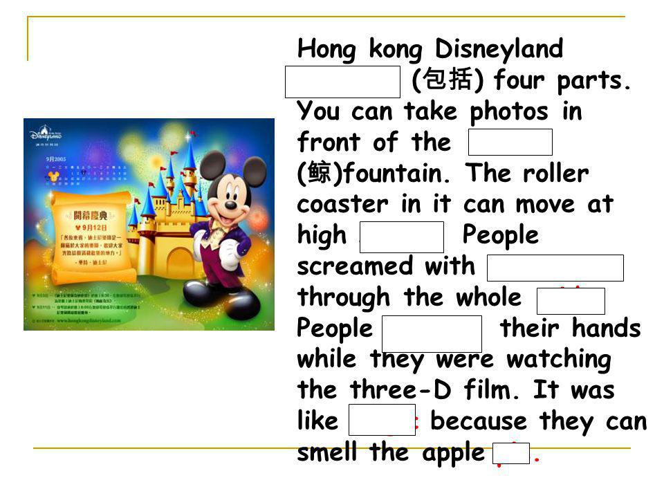 Hong kong Disneyland Includes (包括) four parts