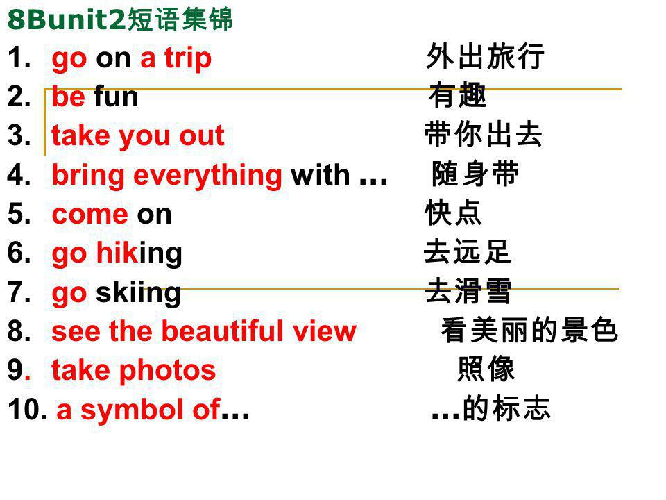 4. bring everything with … 随身带 5. come on 快点 6. go hiking 去远足