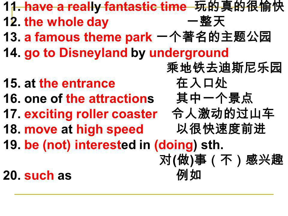 11. have a really fantastic time 玩的真的很愉快