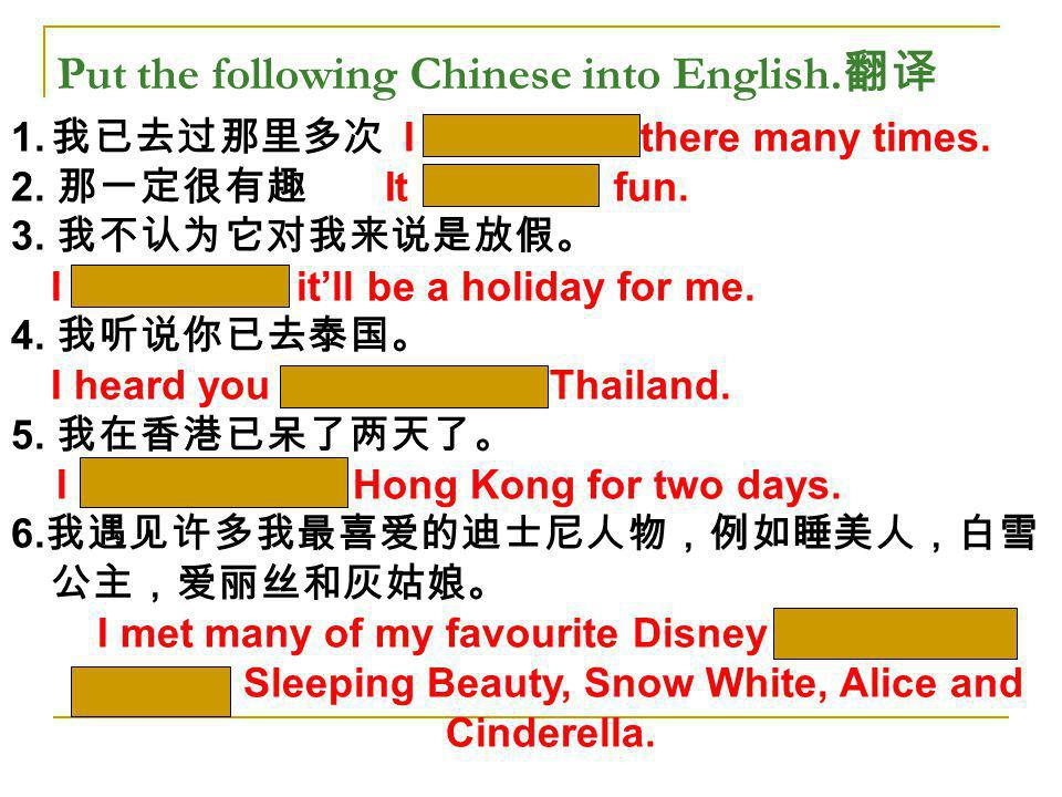 Put the following Chinese into English.翻译