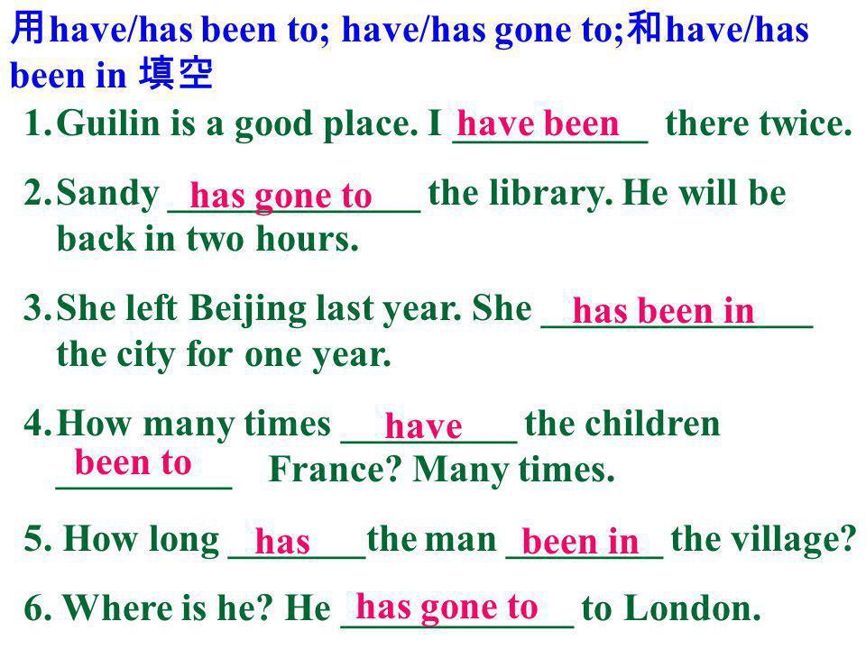 用have/has been to; have/has gone to;和have/has been in 填空