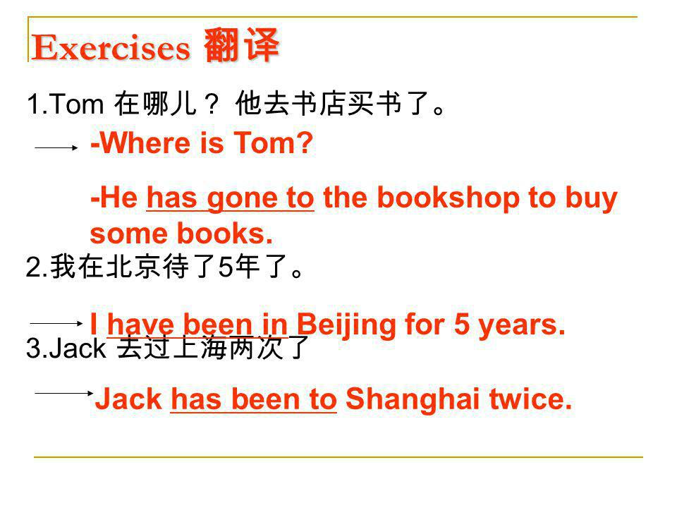Exercises 翻译 -Where is Tom