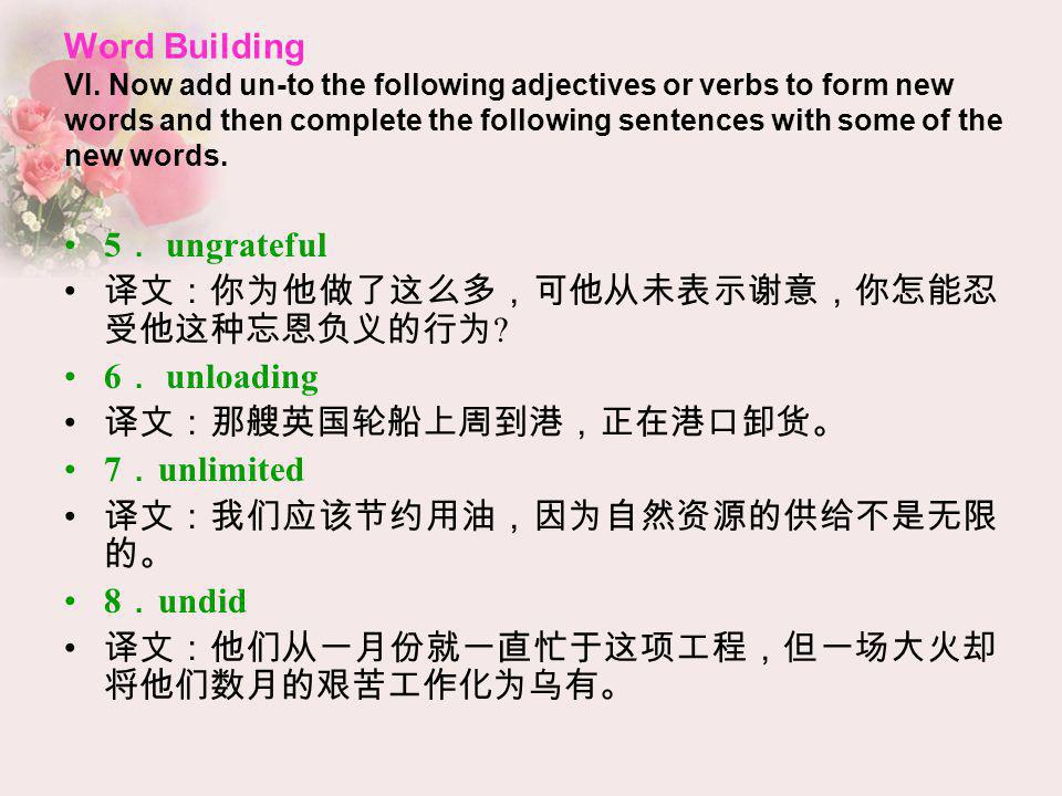 Word Building VI. Now add un-to the following adjectives or verbs to form new words and then complete the following sentences with some of the new words.