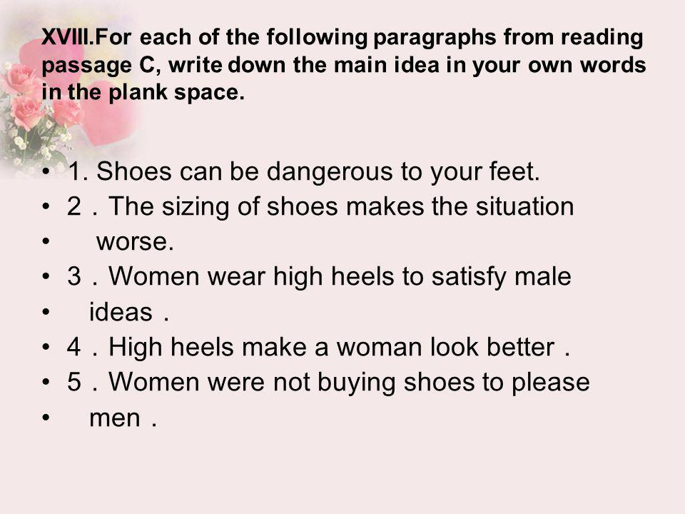 1. Shoes can be dangerous to your feet.