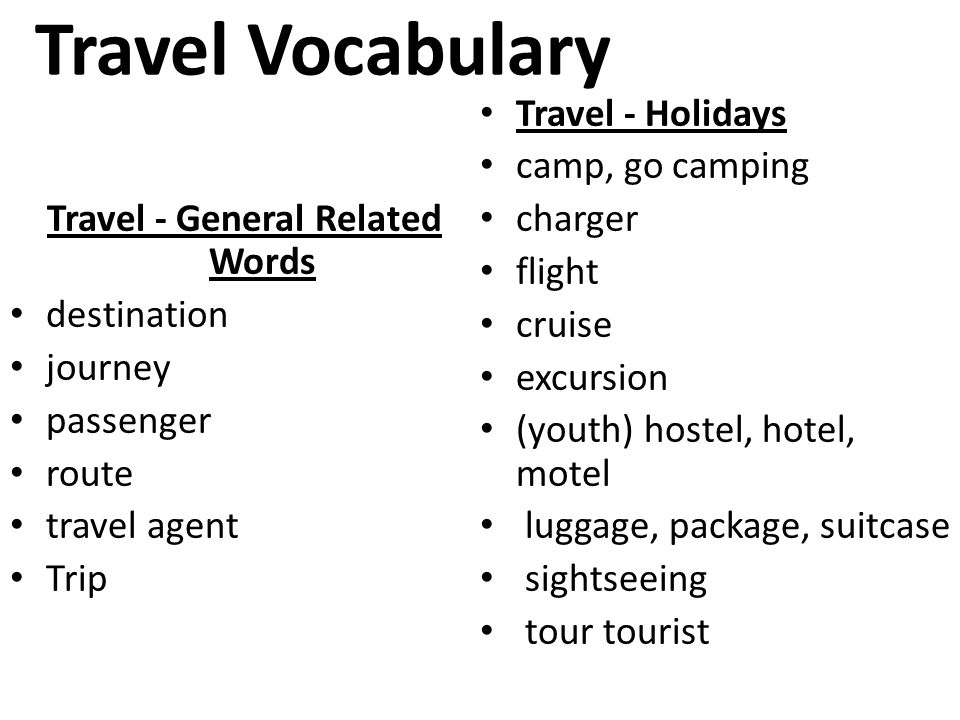 Travel - General Related Words