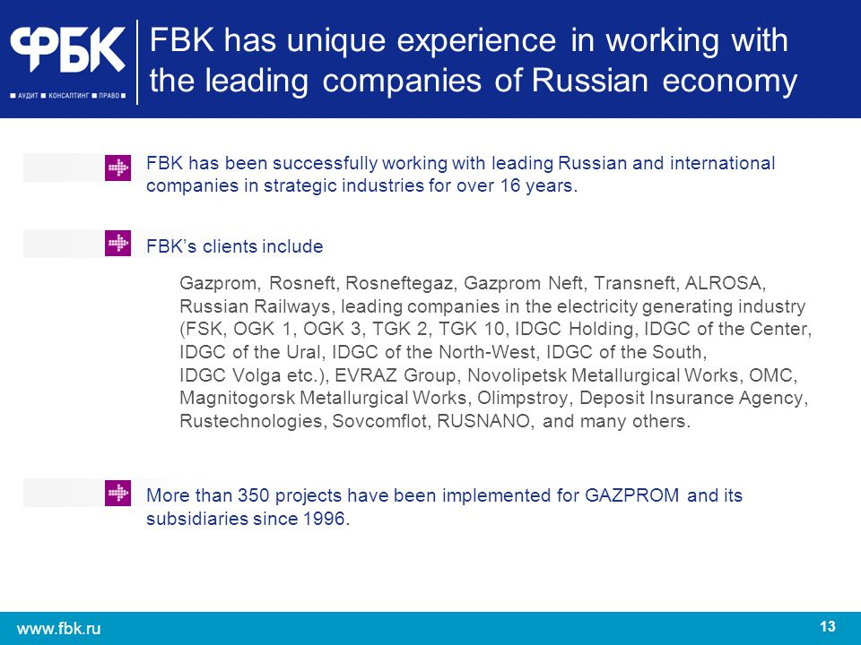 FBK has unique experience in working with the leading companies of Russian economy