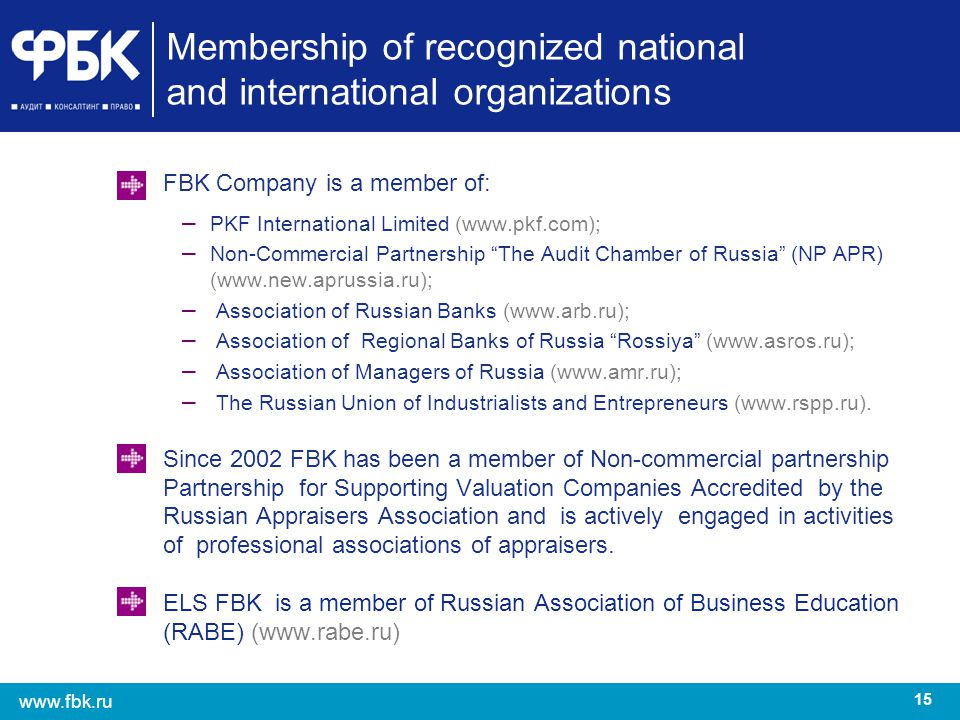 Membership of recognized national and international organizations