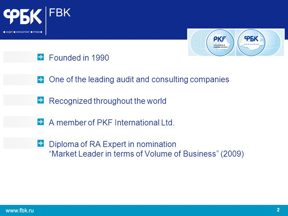 FBK Founded in 1990 One of the leading audit and consulting companies
