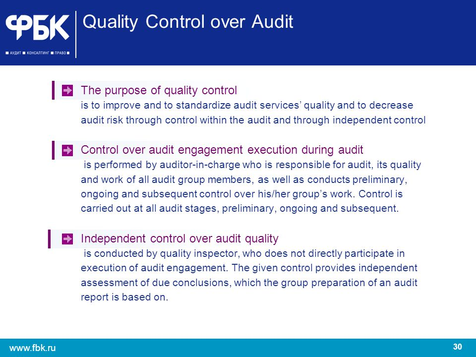 Quality Control over Audit
