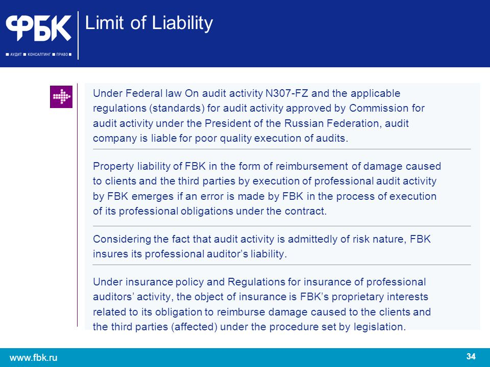 Limit of Liability