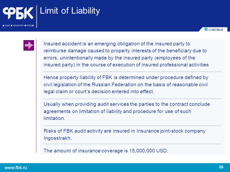 Limit of Liability CОNTINUE.