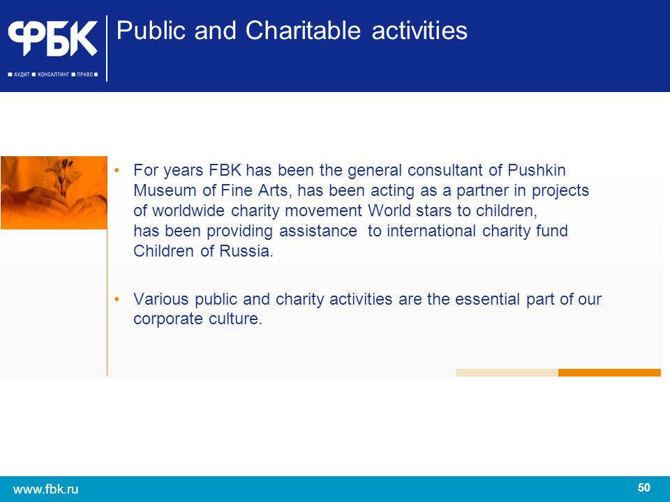 Public and Charitable activities