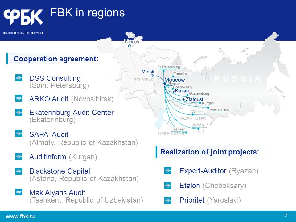 FBK in regions Cooperation agreement: