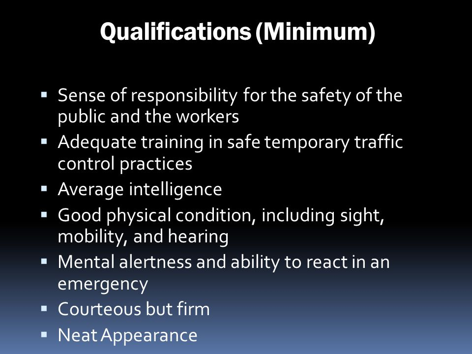 Qualifications (Minimum)