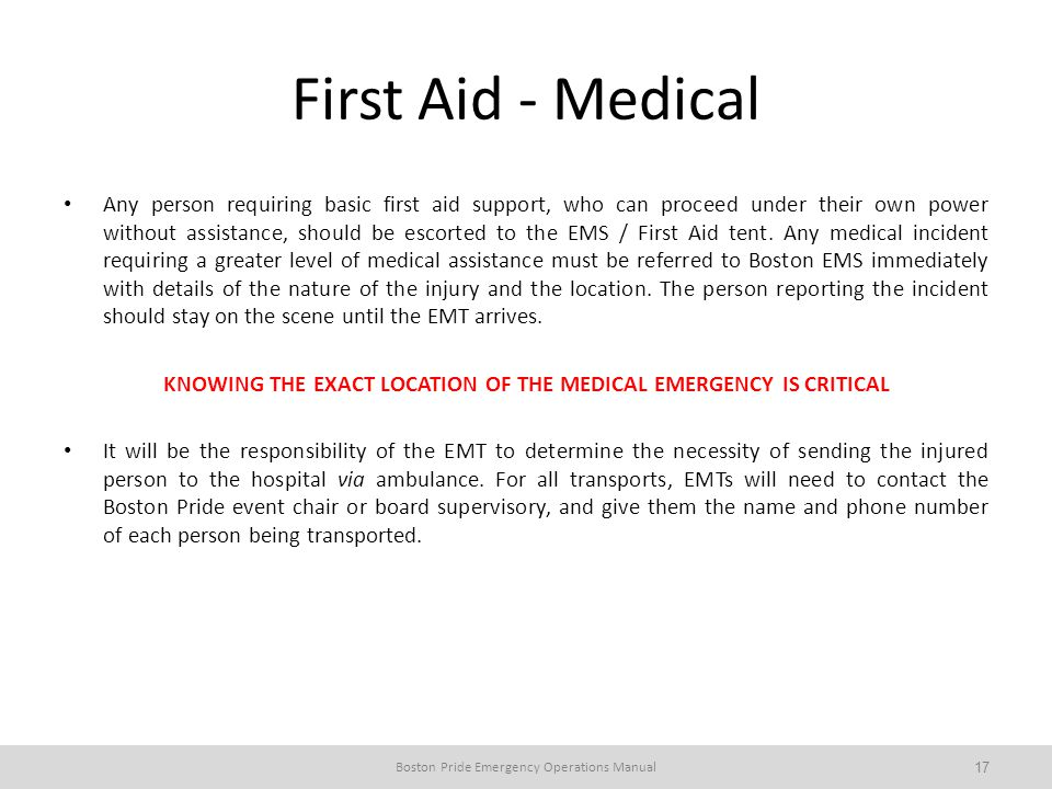 KNOWING THE EXACT LOCATION OF THE MEDICAL EMERGENCY IS CRITICAL
